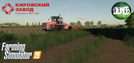 Photo of FS19 – Kirovets K-744 P3 V1