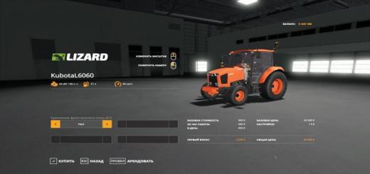 Photo of FS19 – Kubota L6060 Traktör V1.0