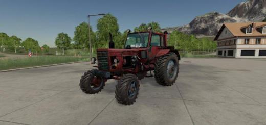 Photo of FS19 – Mtz – 82 Traktör V1