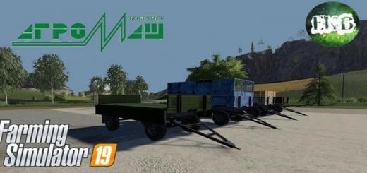 Photo of FS19 – Pts-4 Römork V1