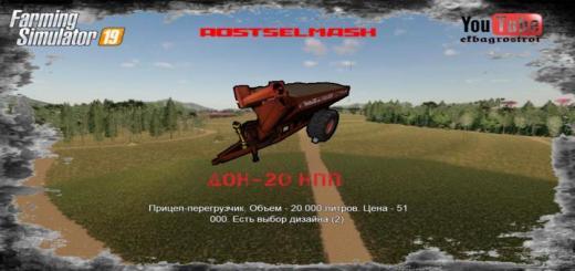 Photo of FS19 – Rostselmash Don-20 Npp V1.0