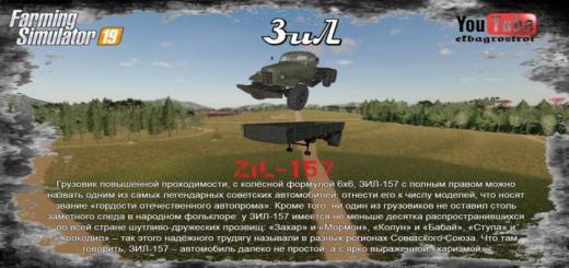 Photo of FS19 – Zil 157 Paketi V1.0