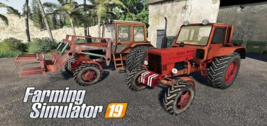 Photo of FS19 – Mtz Master Again V1.0