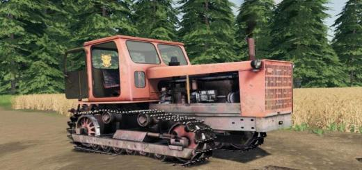 Photo of FS19 – T-4 Altaian V1.0.2.0