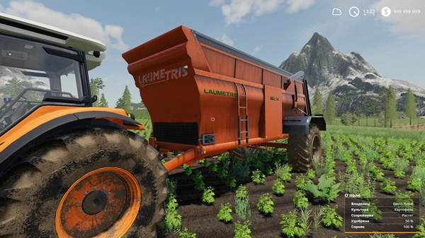 Photo of FS19 – Laumetris MKL-14 V1.0