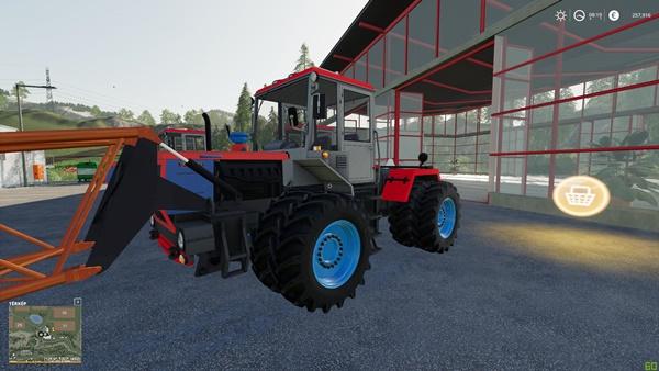 Photo of FS19 – Skoda ST 180 Traktör V1.0