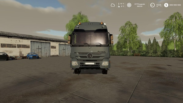 Photo of FS19 – Mercedes Actros Kamyon Modu