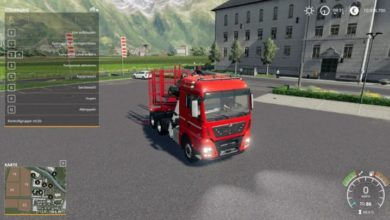 Photo of FS19 – Man Tgx Ormancı Kamyonu
